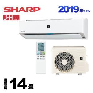 ルームエアコン 冷房/暖房:14畳程度 シャープ AY-J40H2-W J-Hシリーズ コンパクト・...