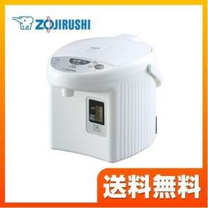 CD-KG14-WA 電気ケトル・ポット 象印