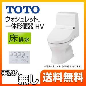 トイレ 便器 TOTO CES966-NW1  HVシリーズ...