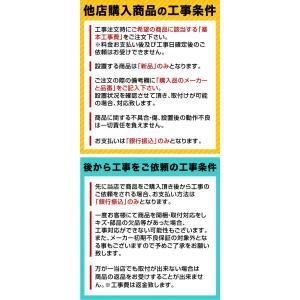 工事費 トイレ 便器 トイレリフォーム|y-jyupro|03