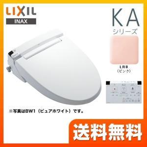 CW-KA23QA-LR8 温水洗浄便座 ウォシュレット INAX