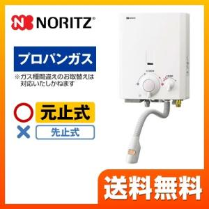 【プロパンガス】  瞬間湯沸器 ノーリツ GQ-531MW-LPG 1プッシュ2レバータイプ 5号用