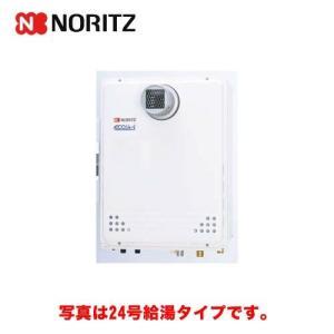 GT-C2452AWX-T-2-BL-13A-20A (都市ガス) ノーリツ ガス給湯器 ガスふろ給湯器 設置フリー形 24号 フルオート エコジョーズ PS扉内設置形 (送料無料)