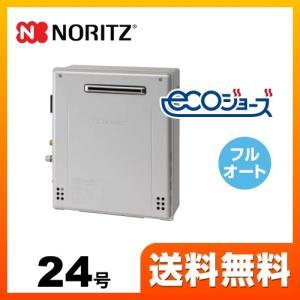 【都市ガス】  ガス給湯器 ノーリツ GT-C2462ARX-BL 13A-20A ガスふろ給湯器 ...