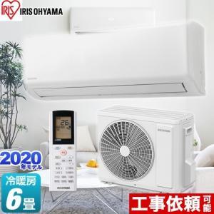 スタンダードエアコンGシリーズ ルームエアコン 冷房/暖房:6畳程度 アイリスオーヤマ IHF-22...