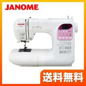 (メーカー直送のため代引不可)JNM-JP510 ミシン ジャノメ 本体