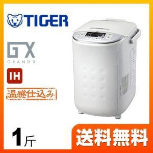 KBD-X100-WF タイガー ホームベーカリー IHホームベーカリー やきたて GRANDX グ...