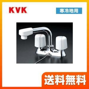 KM17NSZGS 洗面水栓 KVK ツーホール
