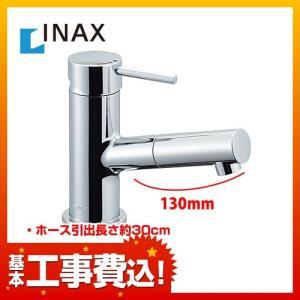 工事費込セット(商品+基本工事) LF-E345SYC-KJ 洗面水栓 INAX 蛇口 ワンホール ...