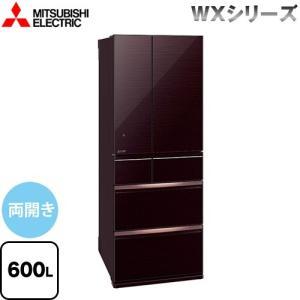 冷蔵庫 600L 三菱 MR-WX60E-BR WXシリーズ プレミアムフレンチ 両開きタイプ【大型...