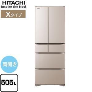 冷蔵庫 505L 日立 R-X51N-XN Xタイプ 両開きタイプ 【大型重量品につき特別配送※配送...
