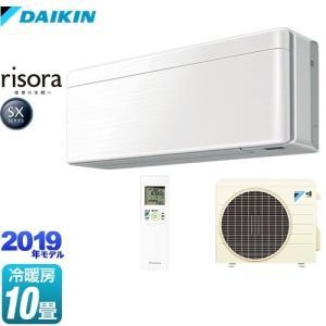 エアコン 10畳用 ルームエアコン 冷房/暖房:10畳程度 ダイキン S28WTSXS-W riso...