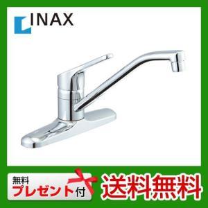 SF-HB430SY INAX キッチン水栓 キッチン水栓金具 蛇口 混合水栓 台所 ツーホールタイプ