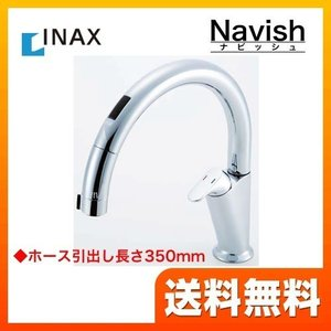 SF-NA451SU キッチン水栓 蛇口 台所 INAX ワンホールタイプ