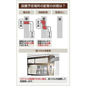 工事費込みセット ルームエアコン 冷房/暖房:6畳程度 三菱重工 SRK22RX-W ビーバーエアコン RXシリーズ 中級モデル 高機能モデル|y-jyupro|06