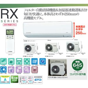 ルームエアコン 冷房/暖房:10畳程度 三菱重工 SRK28RX-W ビーバーエアコン RXシリーズ 中級モデル 高機能モデル|y-jyupro|03