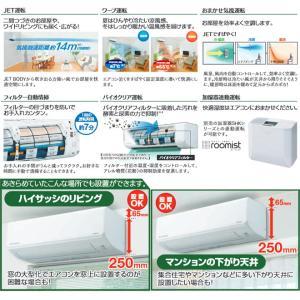ルームエアコン 冷房/暖房:10畳程度 三菱重工 SRK28RX-W ビーバーエアコン RXシリーズ 中級モデル 高機能モデル|y-jyupro|04