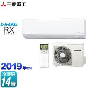 ルームエアコン 冷房/暖房:14畳程度 三菱重工 SRK40RX2-W ビーバーエアコン RXシリー...