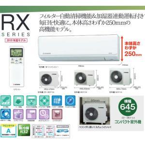 ルームエアコン 冷房/暖房:18畳程度 三菱重工 SRK56RX2-W ビーバーエアコン RXシリーズ 中級モデル 高機能モデル y-jyupro 03