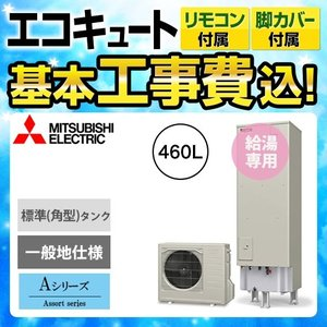 【工事費込セット(商品+基本工事)】SRT-N464+RMCB-N4 【メーカー直送のため代引不可】...