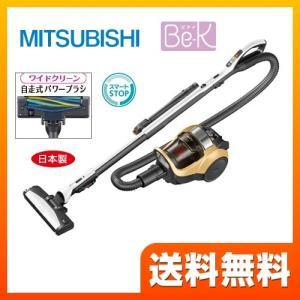 掃除機 集じん容積:0.6L 三菱電機 TC-EXH10P-...