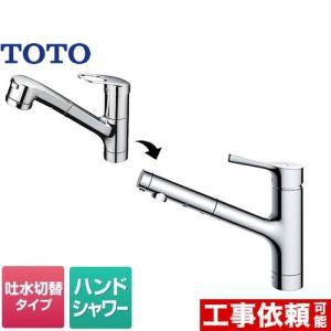 TKGG32EBS TOTO キッチン水栓 GGシリーズ(エコシングル水栓) シングルレバー混合水栓...