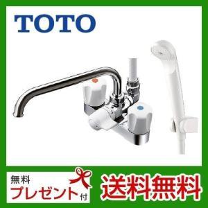 TOTO 浴室シャワー水栓 台付きタイプ  TMS26C 2ハンドルシャワー水栓 スプレー(節水)シ...
