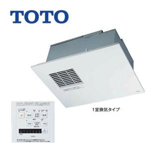 浴室換気乾燥暖房器 TOTO TYB3021GA 【電気タイ...
