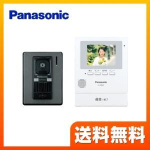 ドアホン パナソニック VL-SE30XL テレビドアホン 録画機能付きシンプルドアホン