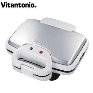 ホットサンドメーカー 900Wのハイパワー ビタントニオ VWH-200-W Vitantonio ...