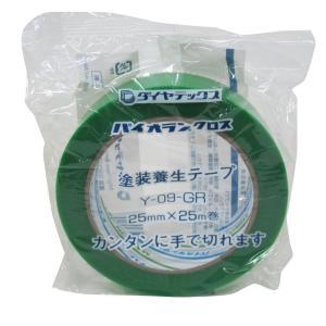 ダイヤテックス パイオランクロス 養生用テープ 緑 25mm×25m Y-09-GR [マスキングテ...
