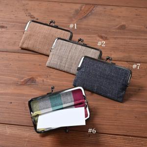 カードケース 先染め交織/伊勢木綿 シンプルでおしゃれなカードケース アクセサリー入れや財布にも 和柄 (11.5cm×7cm)|y-kanehoshiya