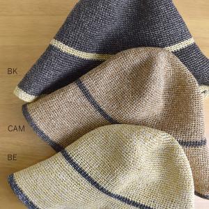 帽子 手編み ミックス細編みで軽やか ハット 紫外線対策 ポケッタブル、UVケア (宅配260円で発送)|y-kanehoshiya
