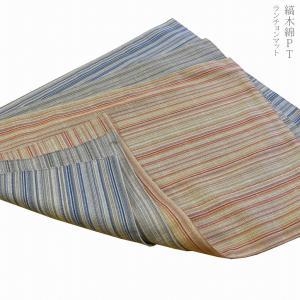 ランチョンマット 縞木綿PT / Shimamomen print Place mat (45×30cm) [ゆうパケット送料160円]|y-kanehoshiya