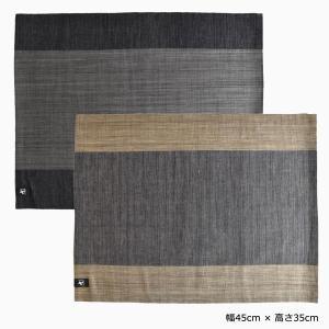 ランチョンマット 先染め交織 柿渋や墨で染めた糸の交織布は高級感があります / Place mat  (45×35cm)[ゆうパケット送料160円] |y-kanehoshiya