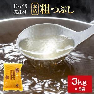 本枯節 破砕 粗つぶし 3kg×5袋 / 業務用 鰹節 かつお節 おつまみ 出汁 だし|y-kaneni24