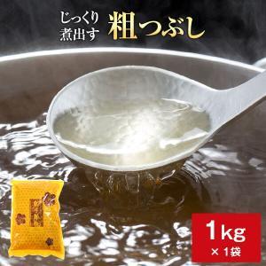 荒節 破砕 粗つぶし 1kg / 業務用 鰹節 かつお節 おつまみ 出汁 だし|y-kaneni24
