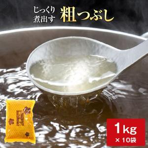 荒節 破砕 粗つぶし 1kg×10袋 / 業務用 鰹節 かつお節 おつまみ 出汁 だし|y-kaneni24