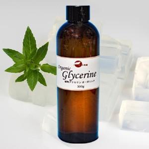 【手作り化粧品基材 有効成分】植物グリセリン 250g