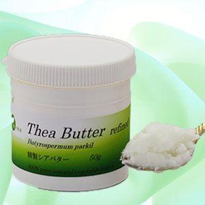 【手作り化粧品基材 植物バター】精製シアバター 50g