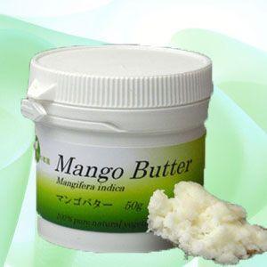 【手作り化粧品基材 植物バター】マンゴバター 50g