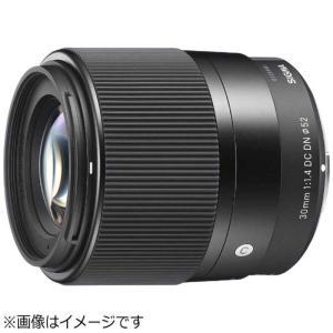 シグマ 30mm F1.4 DC DN Contemporary「ソニーEマウント」 30MMF1.4DCDN CONTEMP|コジマPayPayモール店