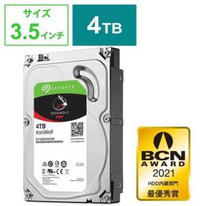 SEAGATE  内蔵HDD IronWolf [3.5インチ /4TB] ST4000VN008|コジマPayPayモール店