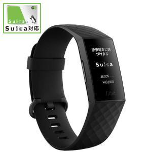FITBIT 【Suica対応】 Fitbit Charge4 GPS搭載フィットネストラッカー Black/Black L/Sサイズ FB417BKBK-JP|コジマPayPayモール店