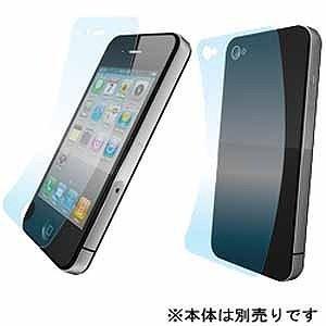パワーサポート iPhone 4用 AFP(アンチフィンガープロテクション)クリスタルフィルムセット...