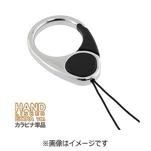 HAMEE ハンドリンカーエクストラカラビナリング携帯ストラップ 41‐121856 (ブラック)|y-kojima