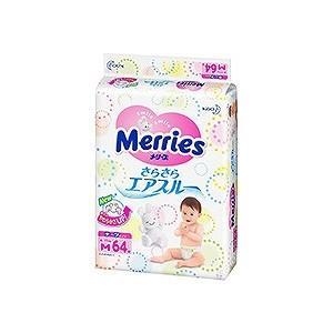 花王 「Merries(メリーズ)」さらさらエアスルー テー...