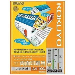 """コクヨ """"IJP用マット紙"""" スーパーファイングレード 両面印刷用 KJ‐M26A4‐100"""
