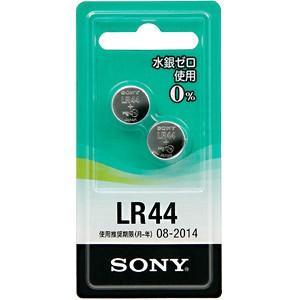 ソニー アルカリボタン電池 水銀ゼロシリーズ(2個入り) 「LR44−2ECO」 LR44‐2ECO