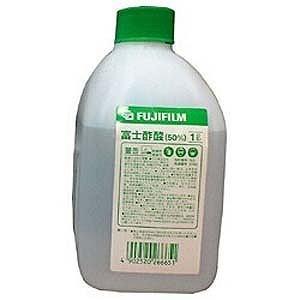 富士フイルム 富士酢酸(50%)1L サクサン(1L